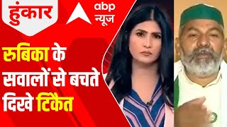 Exclusive: Rakesh Tikait avoids ques on his property   'Will protest in UP'    'No to elections' - ABPNEWSTV