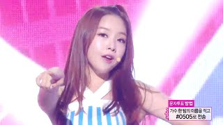 Girl's Day – Darling, 걸스데이 – 달링, Music Core 20140802