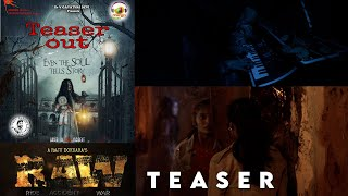 RAW Telugu Movie TEASER | Raju Dokkara | VIP Sri | Latest Telugu Movies 2020 | Indiaglitz Telugu - IGTELUGU