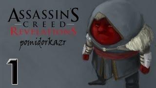 Assassins Creed: Revelations - 1я часть