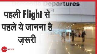 Corona काल की पहली Domestic Flight की पूरी जानकारी | Zee ground report | IGI Airport - ZEENEWS