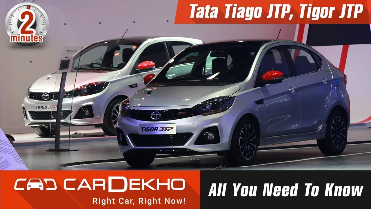 2018 Tata Tigor JTP, Tiago JTP | Expected Price, India Launch Date, Specs & More | #In2Mins