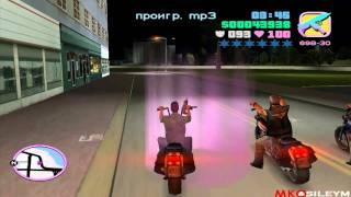 Прохождение GTA Vice City: Миссия 36 - Стальные Колёса