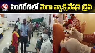 Singareni Collieries Launches Mega Vaccination Drive for Employees | V6 News - V6NEWSTELUGU