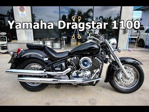 CTW-Riders-:-Yamaha-Dragstar-1