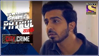 City Crime | Crime Patrol Satark - New Season | A Paranormal Feeling | Gujrat | Full Episode - SETINDIA