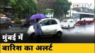 Mumbai में भारी बारिश का अनुमान, मौसम विभाग ने जारी किया Red Alert - NDTVINDIA