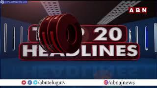 TOP 20 Headlines    08-06-2021 News Highlights    ABN Telugu - ABNTELUGUTV