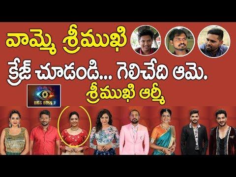 Public Review On Telugu Bigg Boss Season 3 | SreeMukhi Army | Myra Media