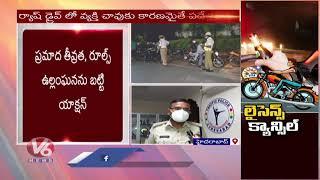 Cyberabad Traffic DCP Vijay Kumar F2F About Traffic Violation Cases | V6 News - V6NEWSTELUGU