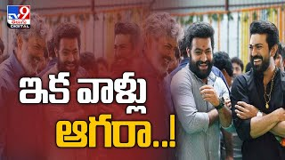 RRR to resume shoot from July 1st - TV9 - TV9