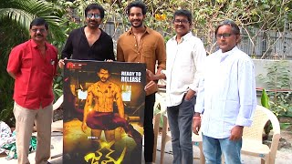 Ravi Teja Launches Gem Movie First Look | Shivaji | TFPC - TFPC