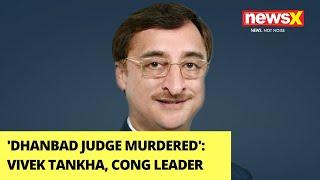 'Dhanbad Judge Murdered': Vivek Tankha, Cong Leader On NewsX | NewsX - NEWSXLIVE