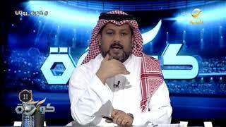 تركي العجمة: هذا اللاعب كان من الممكن أن يكون شيء عظيم في الكرة السعودية