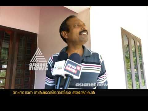 connectYoutube - Hadiya's father alleges Kerala govt's stance is helping terrorists