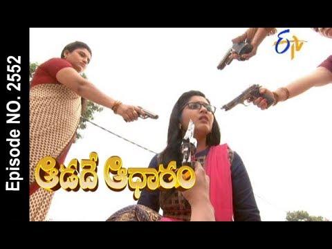 Aadade Aadharam | 20th September 2017| Full Episode No 2552| ETV Telugu | cinevedika.com