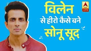 Sonu Sood: How real life hero became a villain in reel life | Bollywood Kisse - ABPNEWSTV