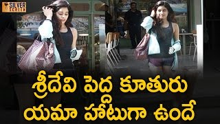 Jhanvi Kapoor Post Workout | Jhanvi Kapoor Gym Workout