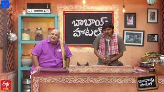 Babai Hotel Promo - 26th July 2021 - Cooking Show - Kishore Das,Jabardasth Rakesh - Mallemalatv - MALLEMALATV