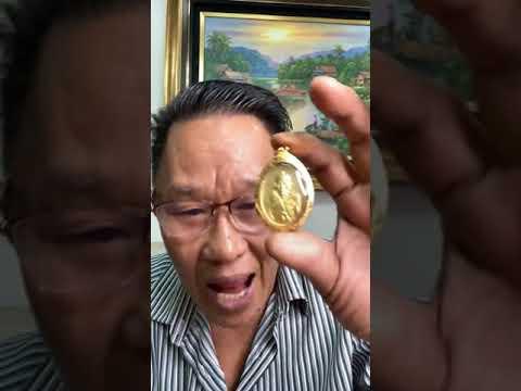 อธิบายที่มาที่ไปของเหรียญมังกร