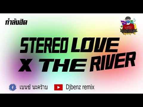 เพลงแดนซ์-STEREO-LOVE-X-THE-RI
