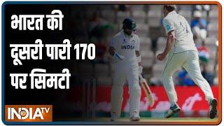 WTC Final, Day 6: 170 रनों पर सिमटी भारतीय टीम, NZ को मिला 139 रनों का लक्ष्य - INDIATV