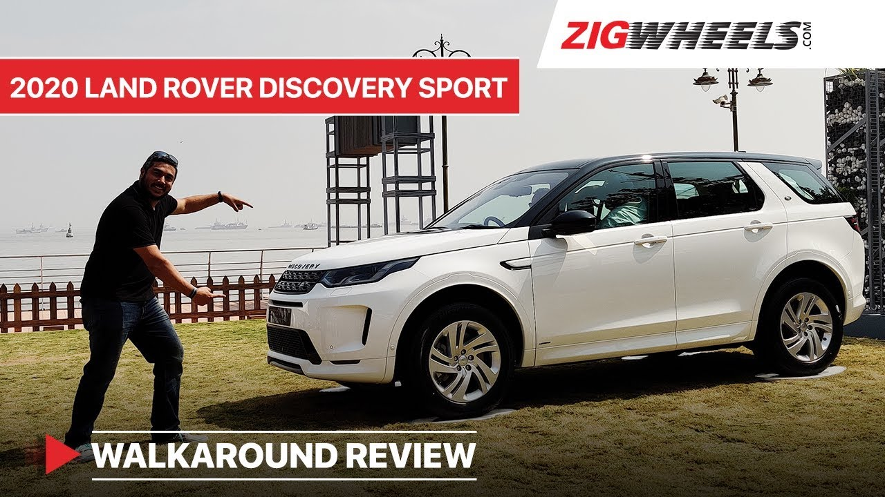 2020 Land Rover Discovery Sport Launched At Rs 57.06 Lakh | First Look Review | ZigWheels.com