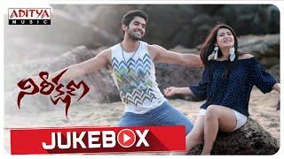 Nireekshana  Jukebox || Sai Ronak, Ena Saha, Rb Ramesh Choudary || Mantra Anand - ADITYAMUSIC