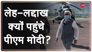 PM Modi के Leh दौरे के दौरान CDS General Bipin Rawat भी मौजूद | India China Border Dispute - ZEENEWS