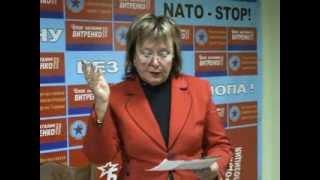 Наталия Витренко на заседании ЦК ПСПУ, 30 сентября 2013 года