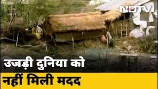 Amphan से प्रभावित सुंदरबन में अब तक नहीं पहुंची मदद - NDTVINDIA
