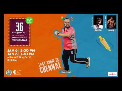 36 Vayathinile - Last Show in Chennai