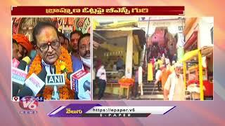 BSP Leader Satish Chandra Mishra Begins Election Campaign From Ayodhya, Holds Brahmin Sammelan   V6 - V6NEWSTELUGU