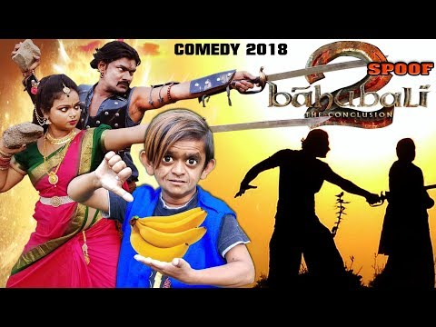 Part-2 बाहुबली केले वाला Bahubali Banana Man   Khandesh Comedy 2018   Funny Video