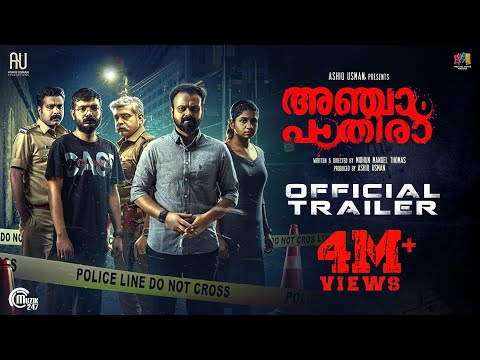 Anjaam Pathiraa| Trailer