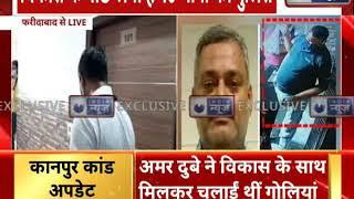 Vikas Dubey kanpur Case : विकास दुबे का पता बताने वाले को मिलेंगे पांच लाख रुपये  | India News - ITVNEWSINDIA