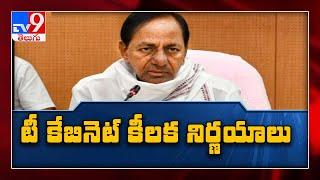 Telangana Cabinet meeting key decisions -TV9 - TV9