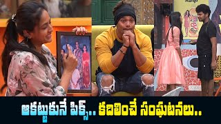 Big Boss 4 Day - 39 Highlights | BB4 Episode 40 | BB4 Telugu | Nagarjuna | IndiaGlitz Telugu - IGTELUGU