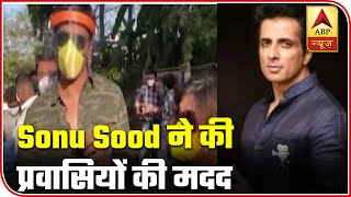 Sonu Sood: Real and reel hero helps more than 12000 migrants reach home - ABPNEWSTV