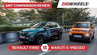 Maruti S-Presso vs Renault Kwid | AMT Comparison | ZigWheels.com