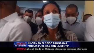 """Inician en El Seibo programa """"Obras Públicas con la gente"""