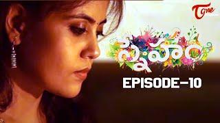 Sneham | Telugu Web Series 2020 | Episode 10 | by Palaniappa Raja | TeluguOne - TELUGUONE