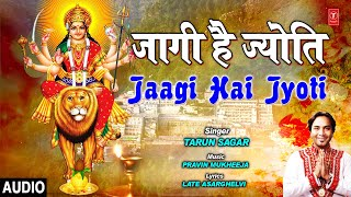 Jaagi Hai Jyoti I TARUN SAGAR I Devi Bhajan I Jaagi Hai Jyoti I Full Audio Song - TSERIESBHAKTI