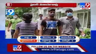 టీకా తీసుకున్న కేటీఆర్ : Top 9 News : Hyderabad News  - TV9 - TV9