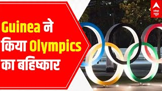 After North Korea, West African country Guinea pulls out of Tokyo Olympics - ABPNEWSTV