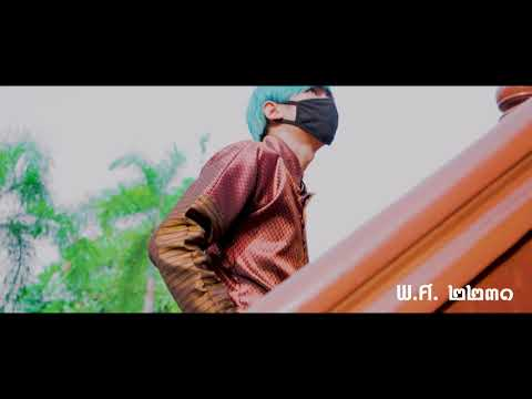 TEASER-MV-เพลง:เฟย์ด้า--MNJTV-