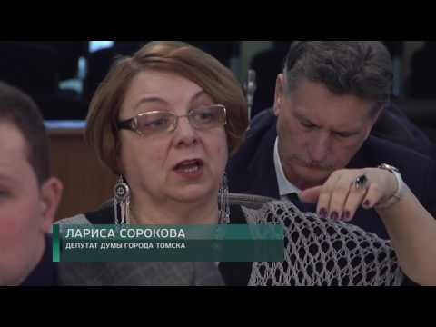 Депутатские будни. Выпуск 16.02.2017