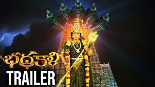 Bhadrakali Telugu Movie Official Trailer HD (2020) | Latest Telugu Movie Teasers backslashu0026 Trailers 2020 - TFPC