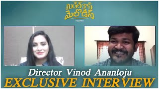 Middle Class Melodies Director Vinod Anantoju Exclusive Interview | Anand Deverakonda - TFPC