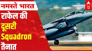 Proud moment for India: Second squadron of Rafale fighter aircraft inducted - ABPNEWSTV